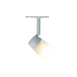 Halo Track 1-Faset GU10 Glass Spot i Hvid Til 230V