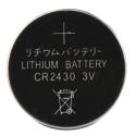 WAMA CR2430 knapcellebatteri 3V 300mAh Lithium